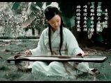 Традиционная китайская музыка