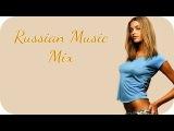 RUSSIAN CLUB DANCE MUSIC MIX 2017