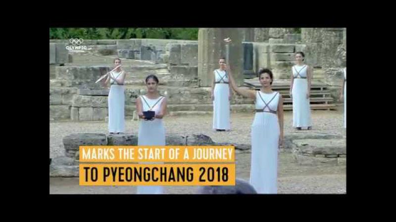 В Греции зажгли огонь Олимпиады-2018