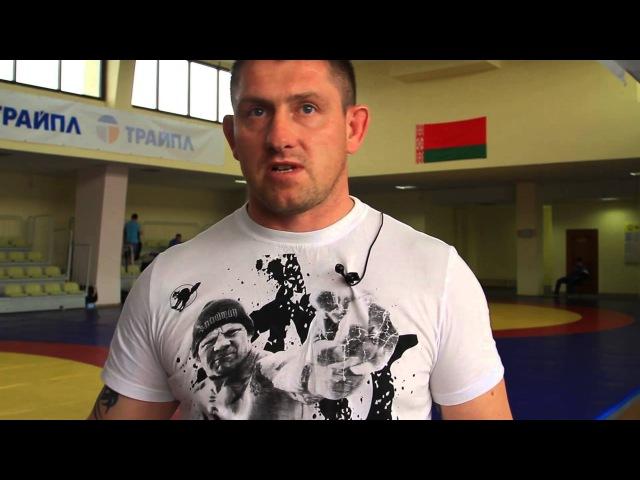 Ликбез: Что такое панкратион - Сергей Петрович - Академия MMA