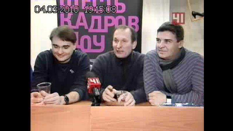 Пресс-конференция 6 кадров. Екатеринбург