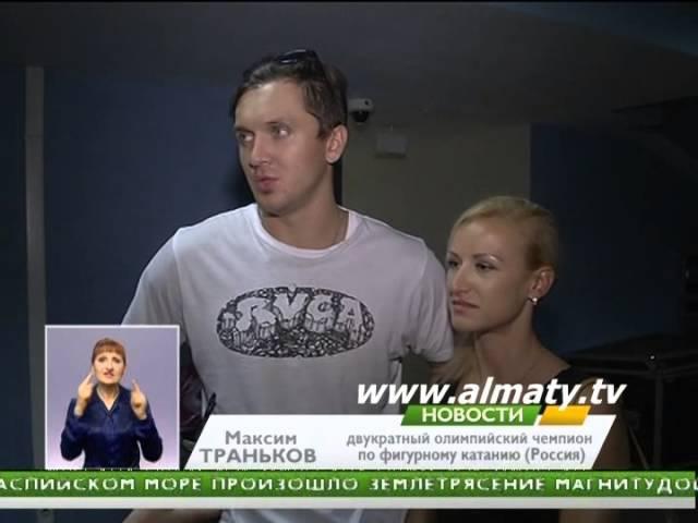 Ледовое шоу Дениса Тена прошло с аншлагом в Алматы