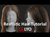 CGLYO - Realistic Female Hair Tutorial with XGen &amp Redshift -Part02