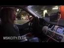 Автоинструктор Вадим из МскСити и обаятельная Блондинка! Урок по вождению, ЖЕЕЕ