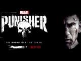 Marvel's The Punisher Frank's Choice Theme (Tyler Bates) Netflix 2017