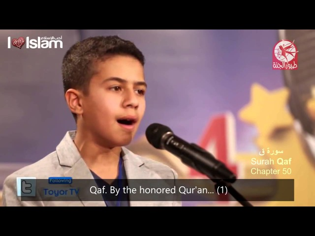 God Gifted Talent of Syrian Kid ~ Amazing Quran Recitation, imitates Abdul Basit ~ Yaseen(Subscribe)