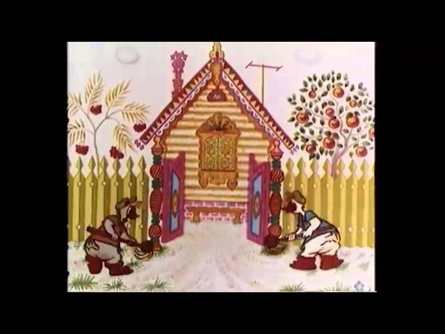 Два веселых гуся (Веселая карусель № 2) | Советские мультфильмы для малышей