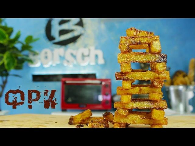 Рецепт картошки фри | French fries » Freewka.com - Смотреть онлайн в хорощем качестве