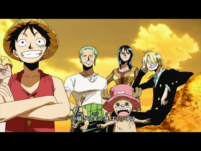 Ван Пис / One Piece - 339 серия [Shachiburi]