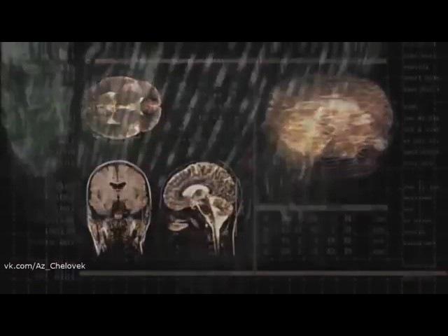 Как отключить матрицу Плоской Земли у себя в голове