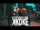 K Koke @KokeUSG Listen Likkle Man OFFICIAL VIDEO