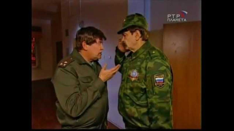 Городок. Полковник поздравляет солдат с 23 февраля.