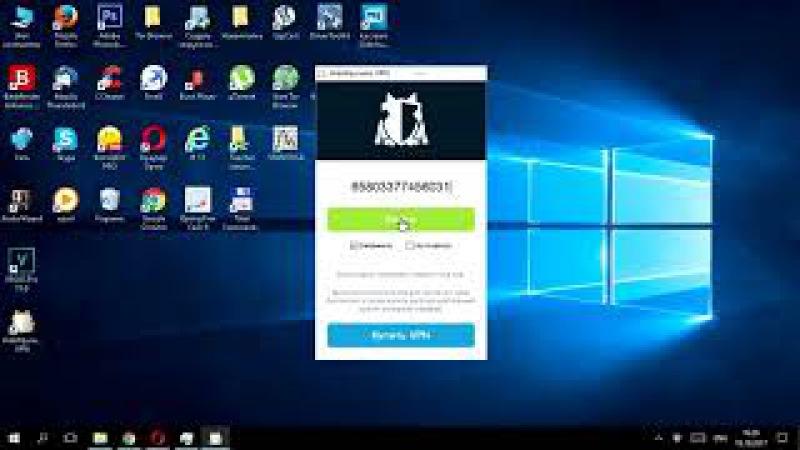Как настроить VPN от HideME.ru в Windows 10