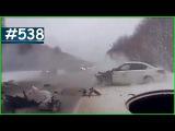 АвтоСтрасть - Подборка аварий и дтп 538 Январь 2017