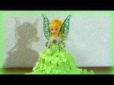 3 д Торт кукла Торт Фея Динь Динь Как сделать кремовый торт куклу мастер-класс