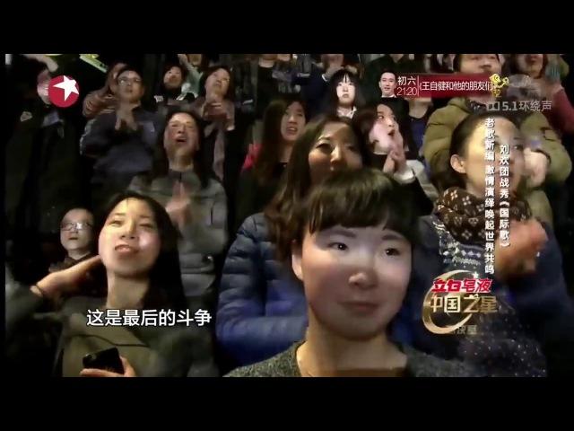 Китайский Интернационал Вот почему китайцев не победить