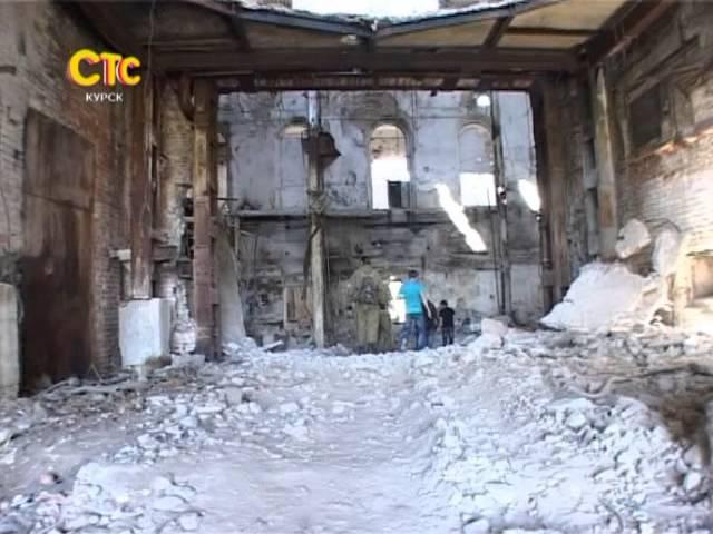 СТС-Курск. Заброшенный сахарный завод. 12 июля 2013