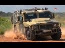 Броневик «Тигр», Iveco и Hummer отдыхают в сторонке! Военная приёмка