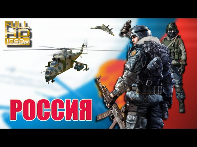 Армия России-Миротворцы