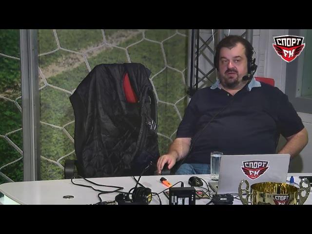 Василий Уткин о перспективах сборной России по футболу на Кубке Конфедераций