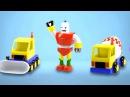 Развивающие мультики для детей про машинки