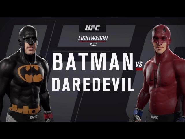 Бэтмен и Сорвиголова (EA Sports UFC 2)