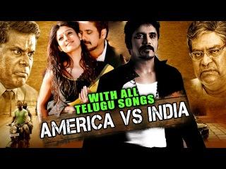 America V/s India (Greeku Veerudu) 2016 Full Hindi Dubbed Movie With Telugu Songs   Nagarjuna