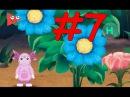 Мультик игра Лунтик | Развивающая игра для детей | Изучаем английский язык