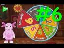 Лунтик Учит Английский. Игра мультик для малышей