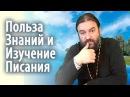 Приходи Безумный и Пей. Умный или не очень 22 11 2017 Ткачёв Андрей