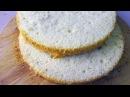 Классический шифоновый бисквит Гарри Бейкера. 💯 Нежный и Вкусный - Я - ТОРТодел!