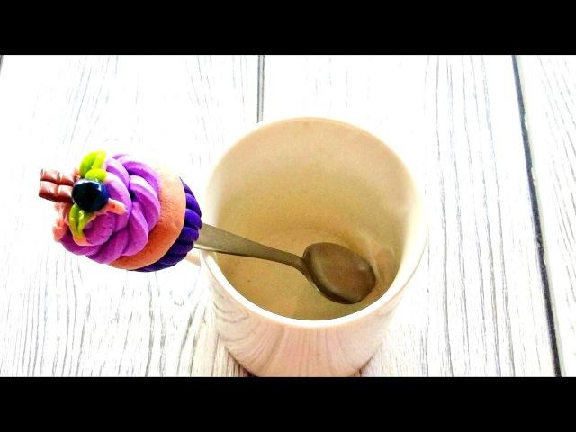 Мастер класс Вкусная ложечка с декором из полимерной глины Лепим кексик без молда
