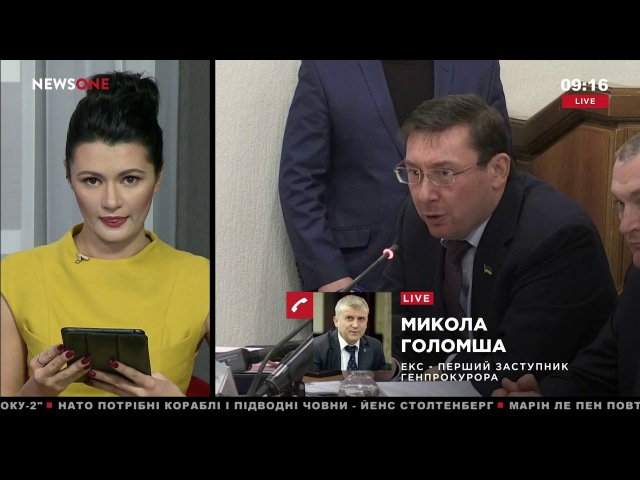 Эксклюзив. Голомша: для создания ГБР нет политической воли 09.11.17
