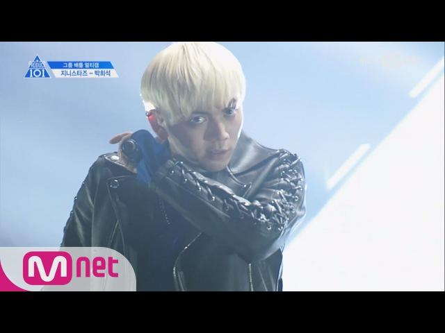 PRODUCE 101 season2 [단독/직캠] 일대일아이컨택ㅣ박희석 - 비스트 ♬Shock_2조 @그룹배틀 170421 EP.3