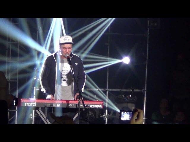 Макс Корж - Мотылек. Концерт 7 марта Минск HD