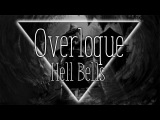 Audio Overloque - Hell Bells (Original Mix) Techno