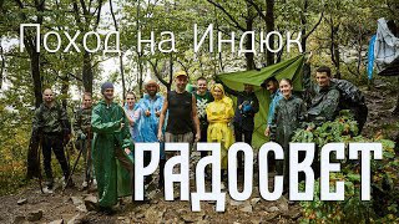 Экопоселения России