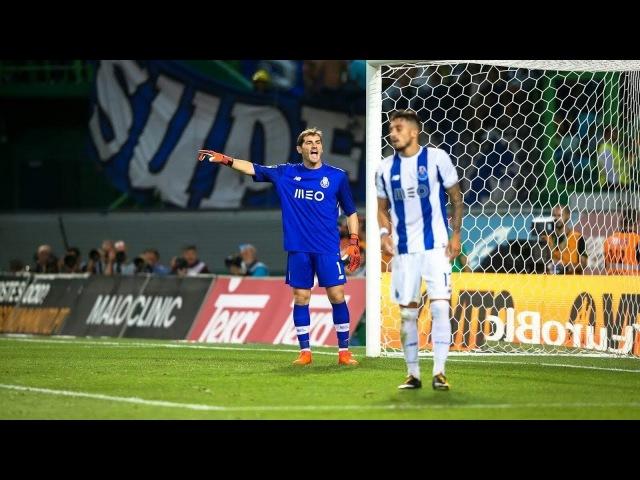 Iker Casillas Vs Sporting CP - Liga NOS (Away) 2017/18 | HD