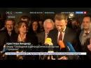 Новости на «Россия 24» • Либералы сообщили о провале переговоров по формированию правительства в Германии