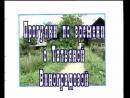 Нижегородская открытка