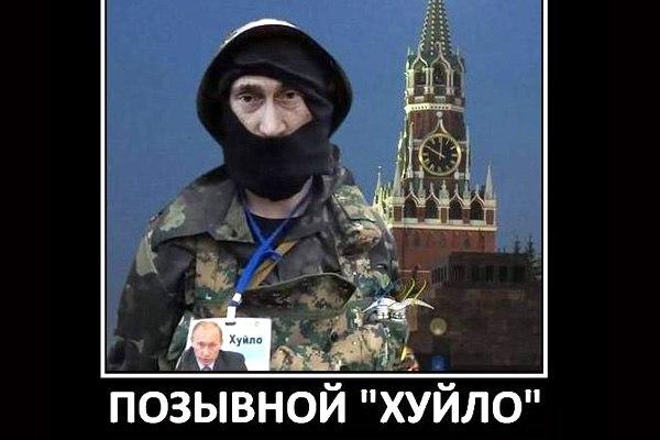 Боевики в течение суток активно обстреливали населенные пункты вдоль всей линии разграничения, - украинская сторона СЦКК - Цензор.НЕТ 943