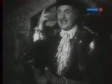 Легенды мирового кино Михаил Жаров