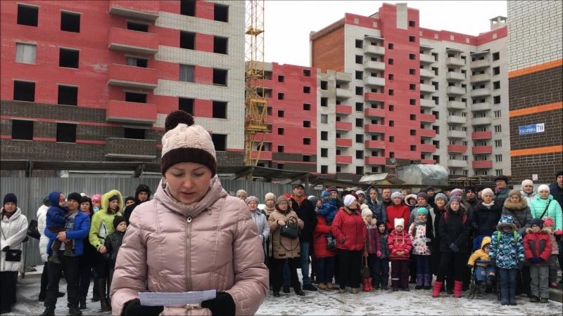 Обращение к губернатору Вологодской области от обманутых дольщиков