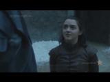 Арья Старк против Бриенны
