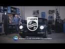 Установка светодиодных ламп Philips Ultinon LED H4 на PORCHE 911