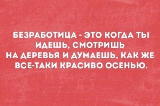 Максим Потлов   Мурманск