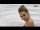 Rostelecom Cup 2017. Ladies - FР. Elena RADIONOVA