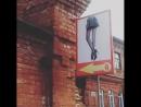 Бийская реклама. Немного ветра и вуаля!