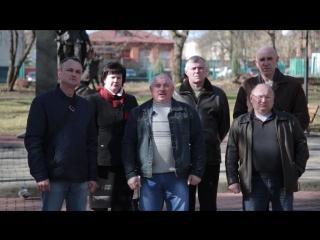 Коллективное обращение президенту России от Курского пограничного гарнизона