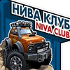 NIVAВОД-86 Нефтеюганск